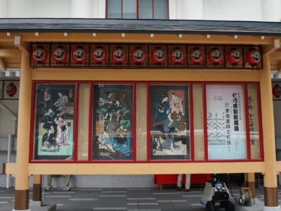 アナザースカイⅢ 四代目市川猿之助、後編、役者魂を語る、東京、2021.04.22放送
